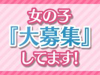 錦・丸の内・中区 アロマ・エステ 性感メンズエステ【アイカラー】