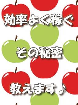 新栄・東新町 ホテルヘルス CLASSY.名古屋店
