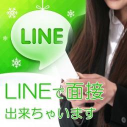 日本橋 アロマ・エステ 大阪回春リンパ堂
