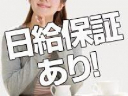 梅田 人妻デリヘル 黒薔薇夫人 梅田店