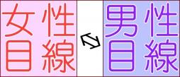 京橋 人妻ホテルヘルス 借金妻 京橋店