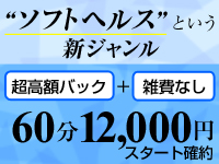 五反田・目黒 デリバリーヘルス Tokyo Bodyconscious 五反田店