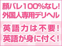 静岡市 デリバリーヘルス Japanese Escort Girls Club 静岡