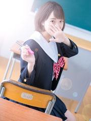 谷九 ホテルヘルス アリス女学院谷九校
