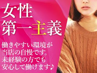 錦・丸の内・中区 SM・M性感 M男性専門【フェチクラブ】