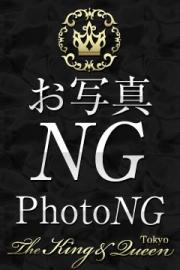 品川 高級デリヘル 東京高級デリヘルclub The king & Queen Tokyo