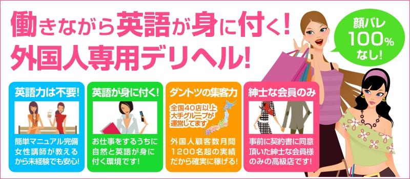 福岡中州デリバリーヘルスJapaneseEscortGirlsClub