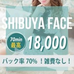 渋谷 ホテルヘルス FACE 渋谷